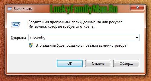 """команда """"Выполнить"""""""