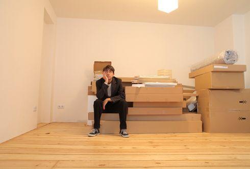 Спрятать мебель