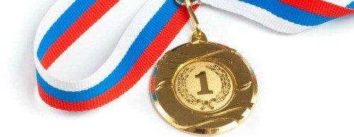 Золотая медаль, чем не мотивация