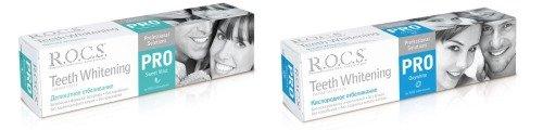 Отбеливающие зубные пасты фирмы «R.O.C.S.»