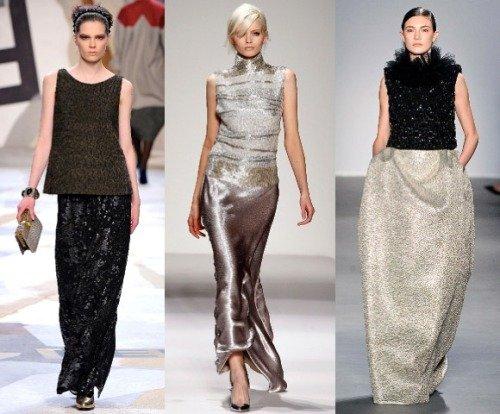 Какую следует выбирать юбку
