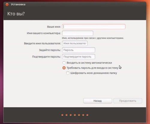 Создание пользователя в Ubuntu