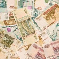 1000 рублей