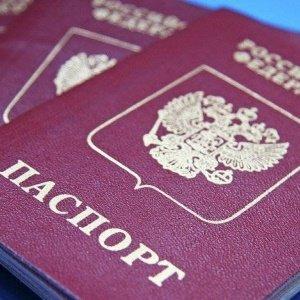 Пример загранпаспортов России