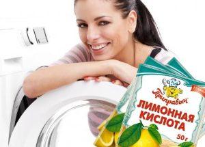 Чистка стиральной машины лимонкой