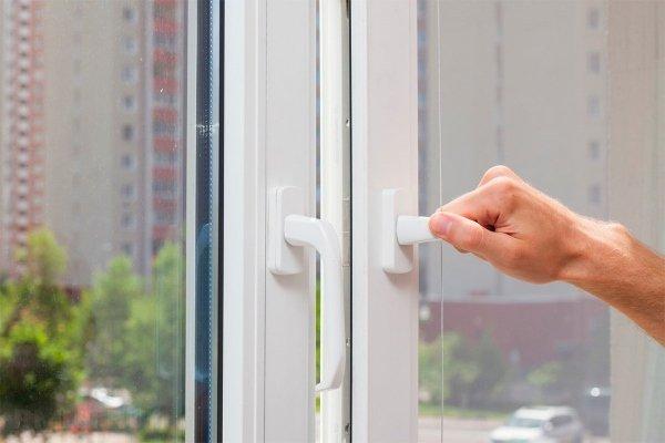Открыть окна для проветривания