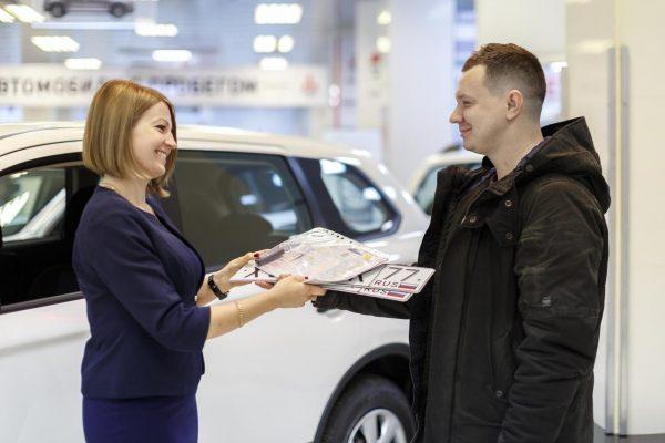 Условия регистрации авто